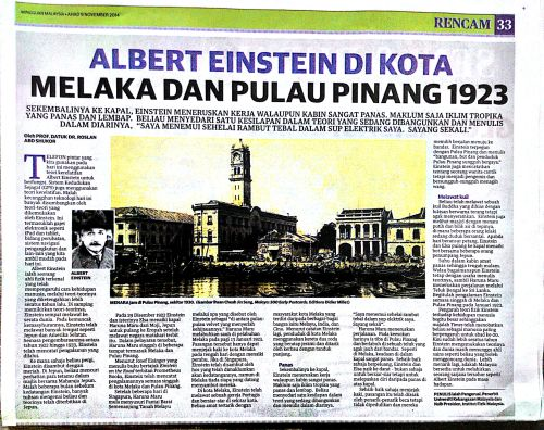 albert einstein 1923 Mingguan Malaysia