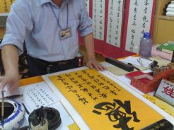 chinese-calligraphy-2