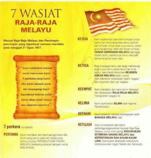 wasiat-sultan-2